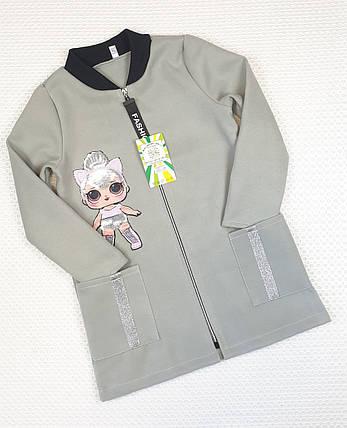 Пальто- кардиган на змейке для девочки 116-128 серый, фото 2