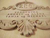 Резная табличка из дерева
