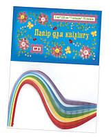 Бумага для квиллинга №5, (ширина 5мм длина 300мм 7цветов) УП-201 уп20