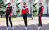 Осінній молодіжний жіночий спортивний костюм трійка з капюшоном, репліка Адідас, фото 5
