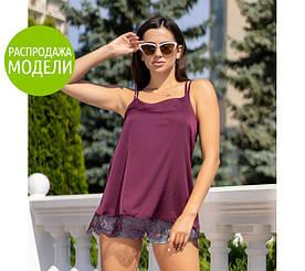 "Шелковая блуза ""Perfect"" с кружевом  Распродажа #A/S"