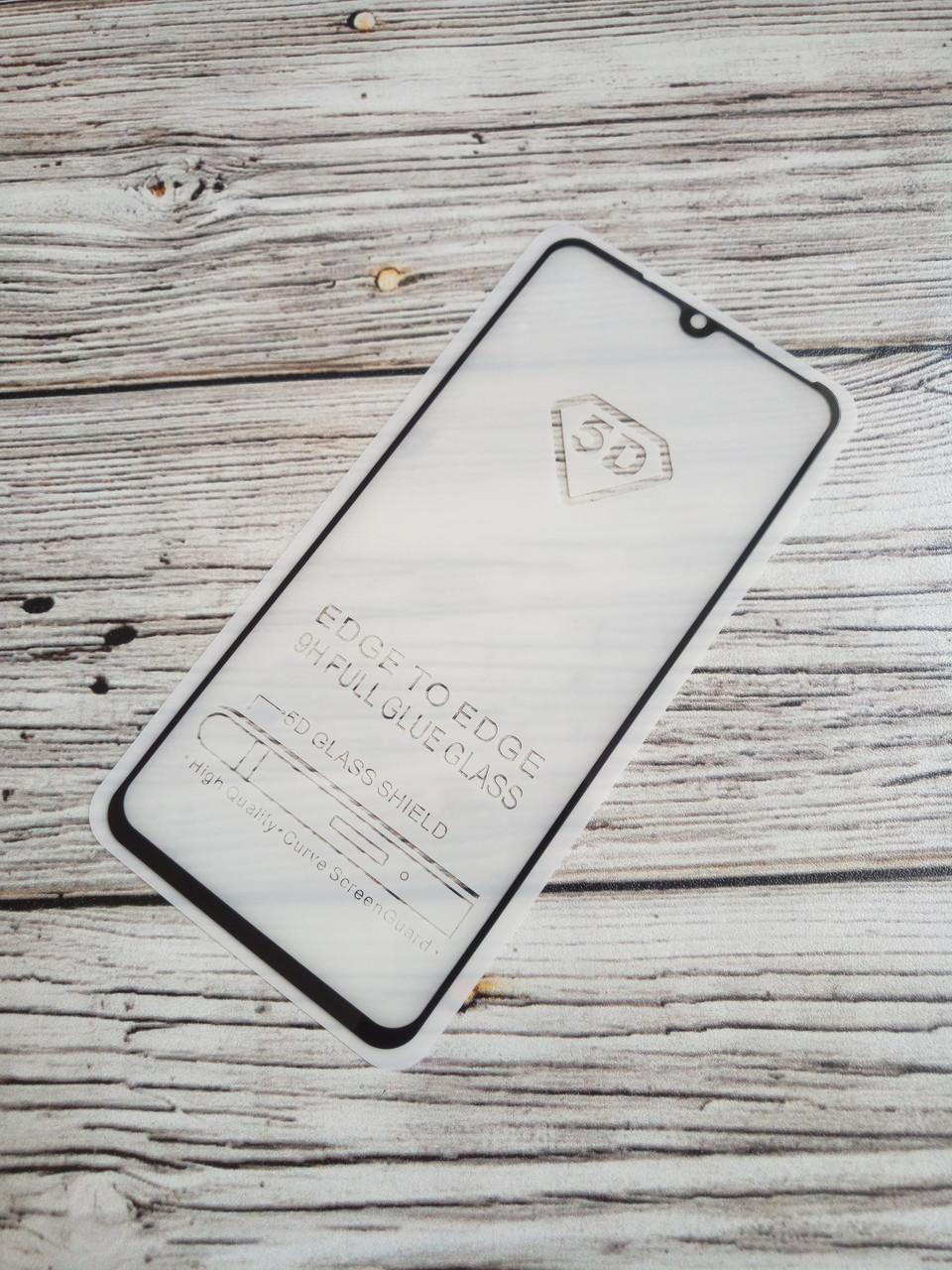 Защитное стекло Full Glue для Xiaomi Mi 9 Черное