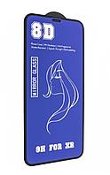 Защитное стекло для iPhone XR 8D Mirror Full glue, с олеофобным покрытием, цвет черный-синий