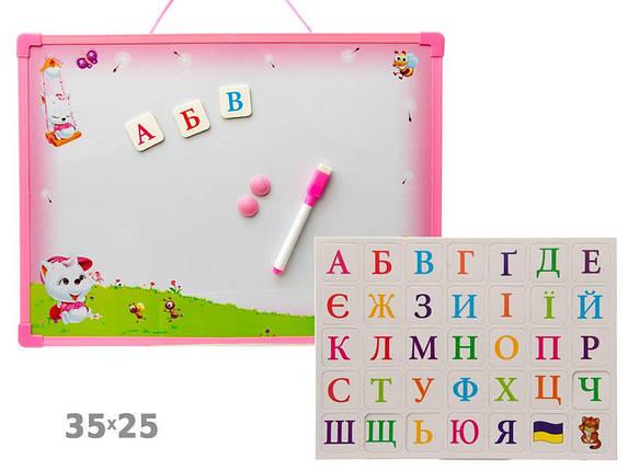 Доска для рисования. Магнитная доска с украинским алфавитом, фото 2