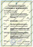 Сертификат на фурнитуру Maco