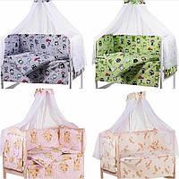 Набор детского постельного белья в кроватку  9 предметов