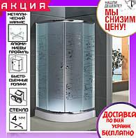 Душова кабіна напівкругла 90х90 см з піддоном Santeh 9001 T Tatiana двері розсувні, фото 1