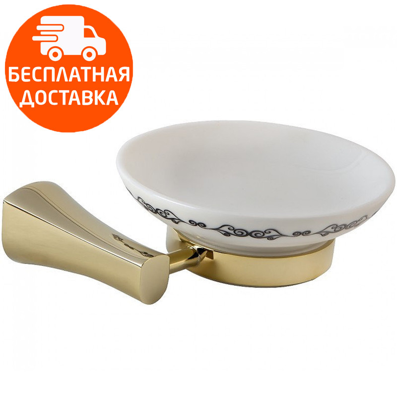 Мыльница Imprese Cuthna 110280 ZLATO золото