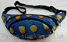 """Поясная сумка бананка  """"Симпсоны"""". Синий"""