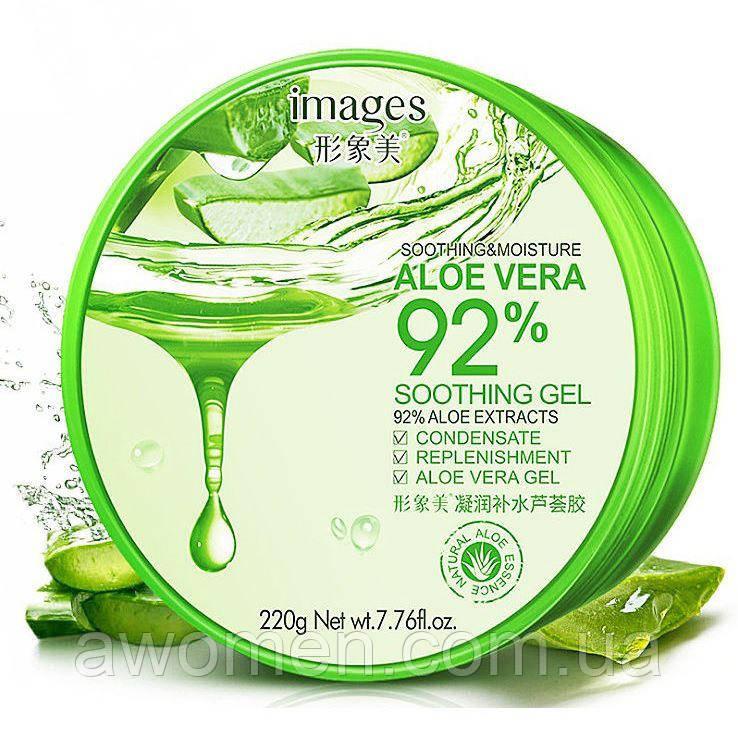 Освежающий и увлажняющий гидро-гель Images для лица и шеи с экстрактом Aloe Vera 92 % 220 g