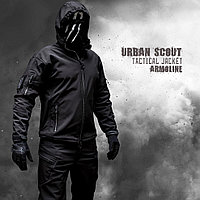 "Куртка SoftShell ""URBAN SCOUT"" BLACK (ВИДЕО)"