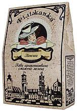 Кофе молотый  Філіжанка Панська , 75 гр