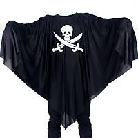Накидка пирата 145 см