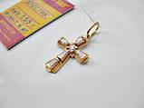 Золотой крестик подвеска с фианитами 1.55 грамма. ЗОЛОТО 585 пробы, фото 2