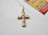 Золотой крестик подвеска с фианитами 1.55 грамма. ЗОЛОТО 585 пробы, фото 3
