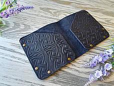 Портмоне на заклепках синий кельтский узел, фото 3