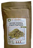Екосвіт Органічні насіння конопель, очищені, подрібнені 5000 м, фото 1