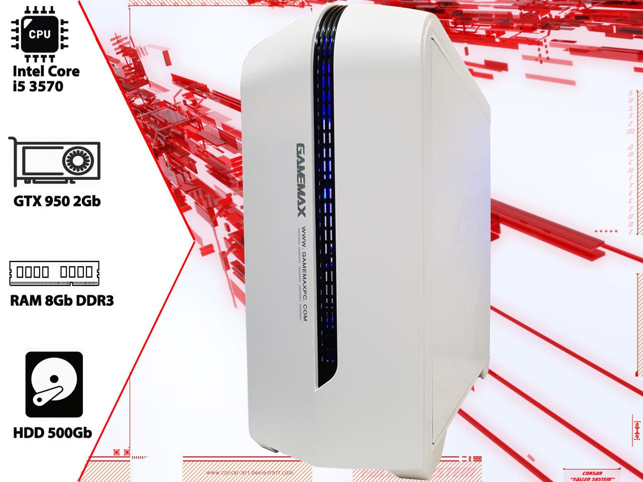 Игровой ПК Intel Core i5 3570, GTX 950, DDR3 8Gb, 500Gb