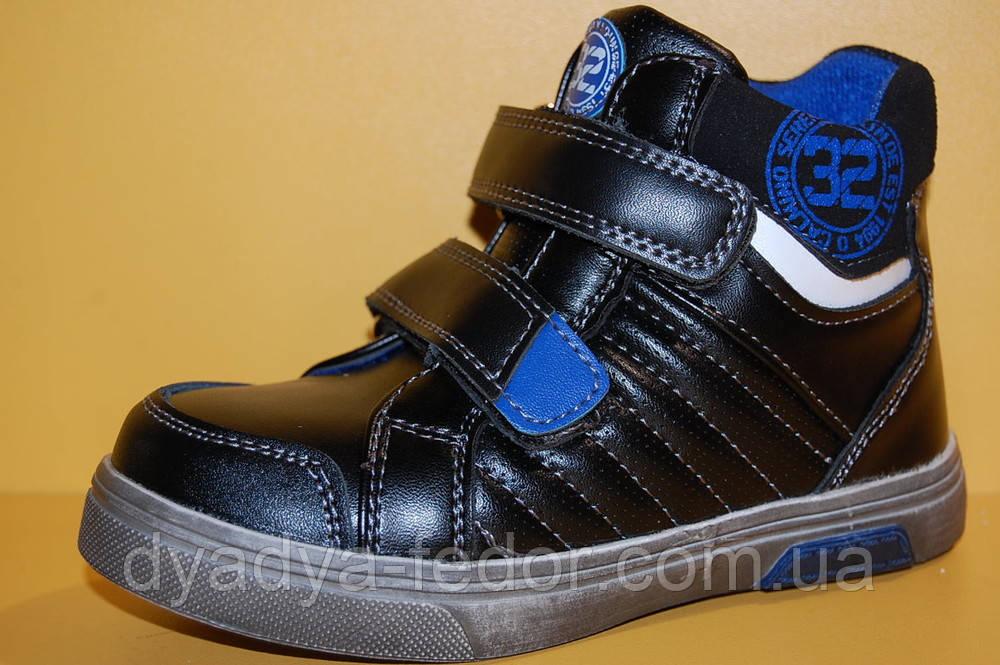 Детские демисезонные ботинки Том.М Китай 3041 для мальчиков черные размеры 26_31