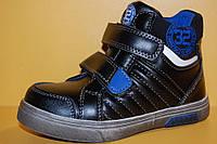 Детские демисезонные ботинки Том.М Китай 3041 для мальчиков черные размеры 26_31, фото 1