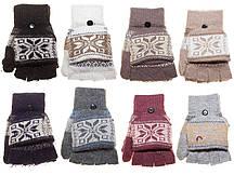 """Перчатки/варежки женские """"Корона"""" Оптом 12 пар разные цвета"""