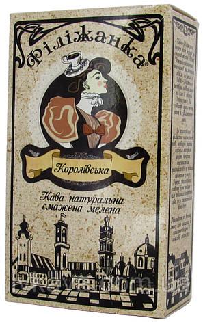 Кофе молотый  Філіжанка Королівська ,250гр, фото 2