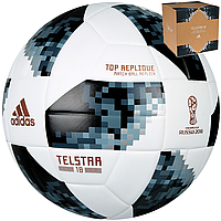 Мяч для футбола Adidas Telstar 18 WC Top Replique XMAS