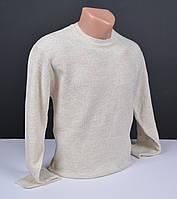 Мужской свитер Vip Stendo 3012