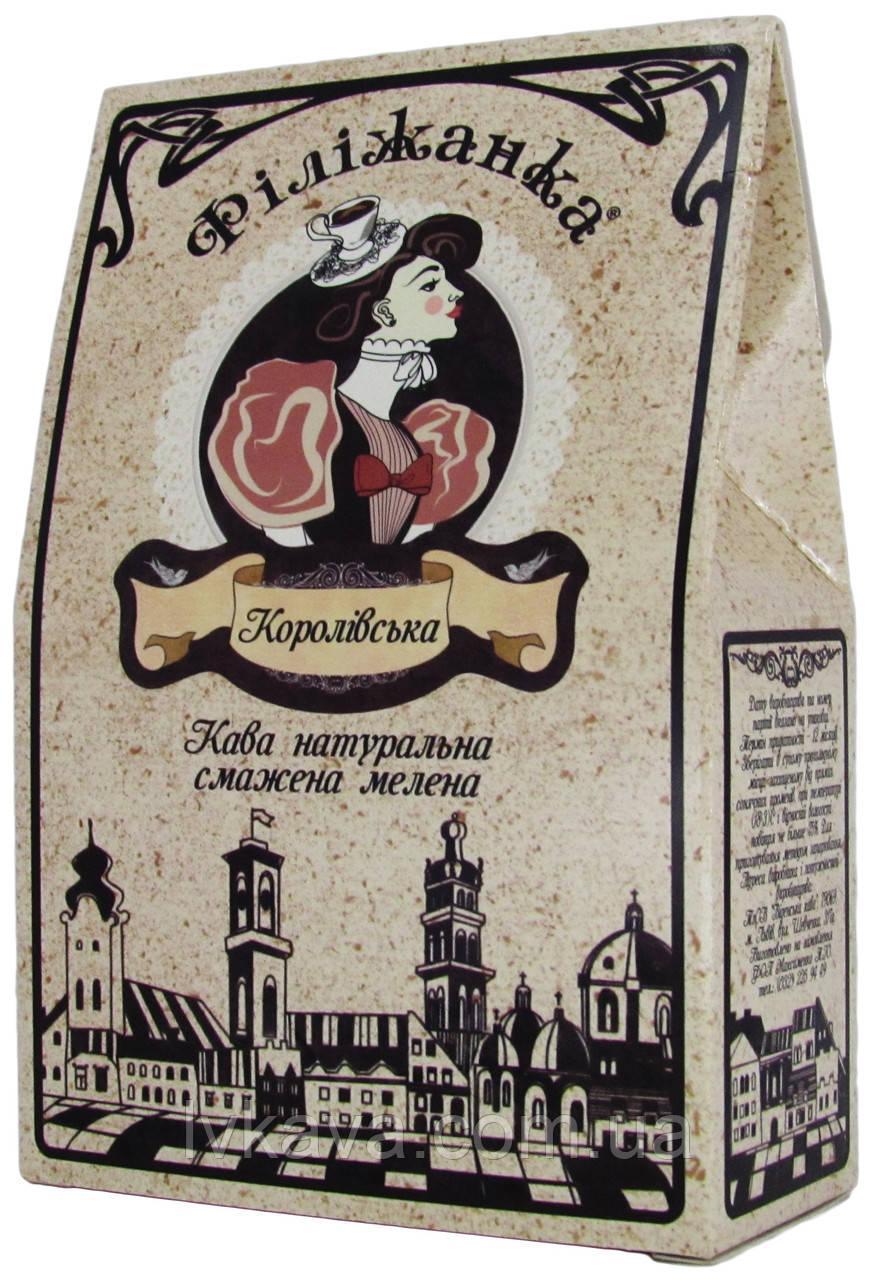 Кофе молотый  Філіжанка Королівська ,75 гр