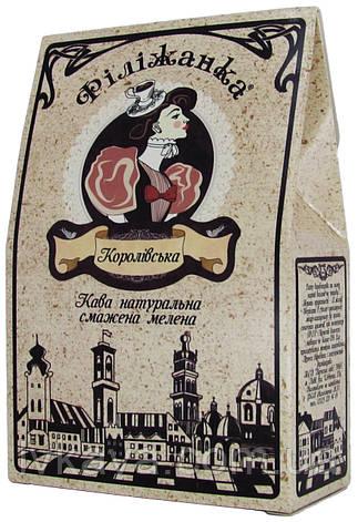 Кофе молотый  Філіжанка Королівська ,75 гр, фото 2