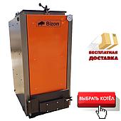 Шахтный котел Холмова Bizon Termo эко ( Бизон Термо, утепленный)