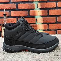 Зимние ботинки НА МЕХУ Vegas мужские 15-064 ⏩ [43,44,46 ]