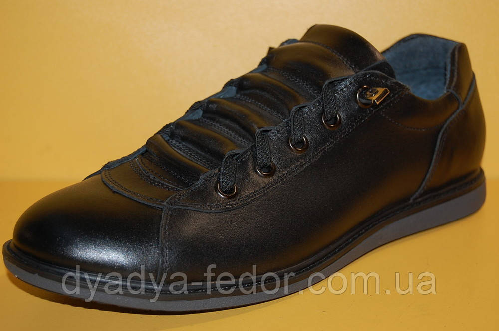 Детские кроссовки повседневные Bistfor Украина 87317 для мальчиков черные размеры 31_36