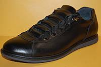 Детские кроссовки повседневные Bistfor Украина 87317 для мальчиков черные размеры 31_36, фото 1