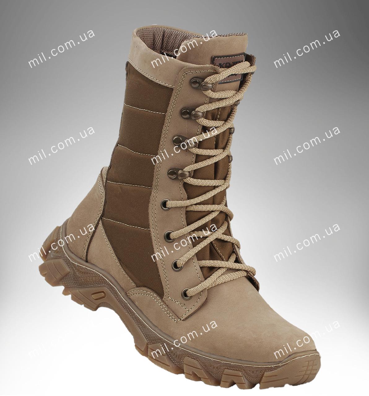 Берцы демисезонные / военная, тактическая обувь ДЕЛЬТА (бежевый)