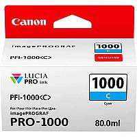 Картридж Canon PFI-1000C Cyan (0547C001) Original