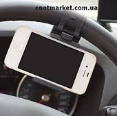 Держатель для телефона автомобильный на руль черного цвета