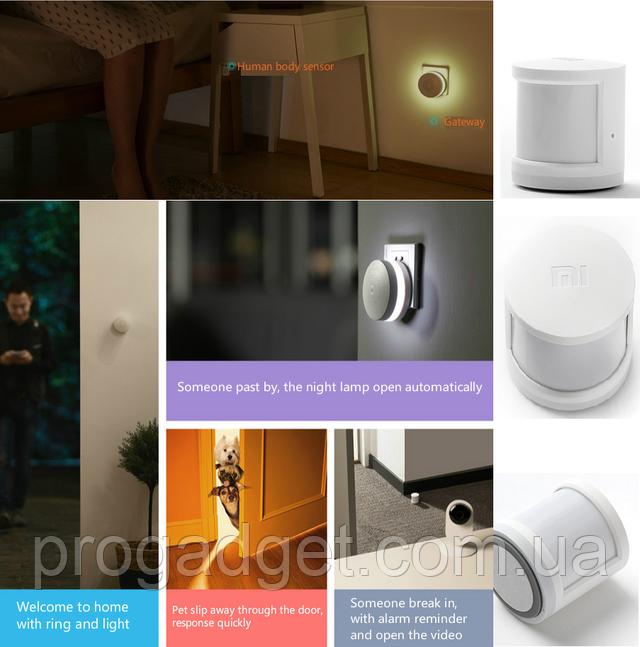 Датчик движения Smart Home Move Detector внешний вид