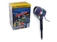 Лазерный проектор Star Shower Motion Laser Light Blue R133178 (SKU777)