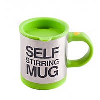 Кружка мешалка Self Stirring Mug автоматическая Green