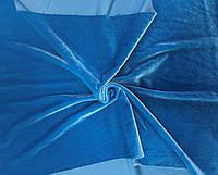 Бархат Голубой, фото 1