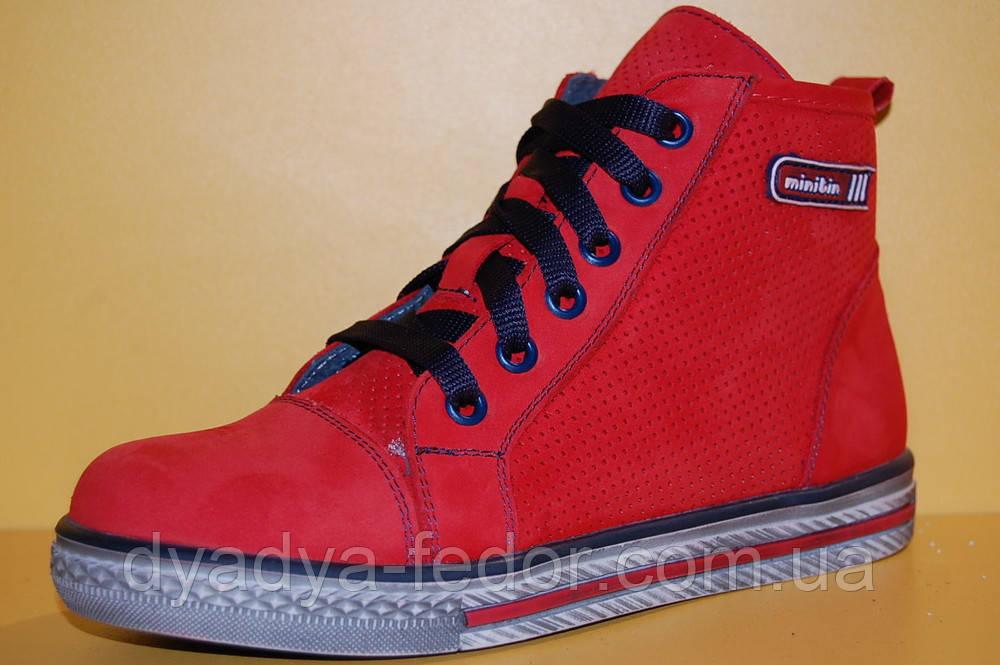 Детские демисезонные ботинки Bistfor Украина 89007 для мальчиков красные размеры 26_31