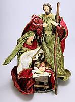 Рождественский вертеп, 30см 90-R18