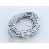 Патчкорд, витая пара для интернета LAN 10м 13525-9 серый (РК-46932)