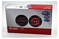 Автоколонки TS 1647, Акустические колонки, Колонки круглые автомобильные, Колонки акустическая система в авто
