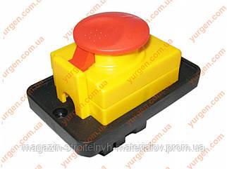 Кнопка для бетономешалки 4 контакта (с крышкой).
