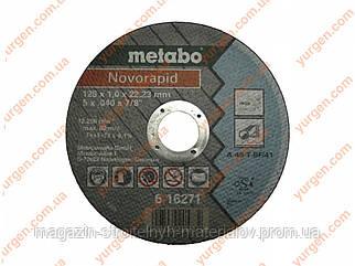 Отрезной абразивный диск METABO Ø 125х22х1 для резки металла.