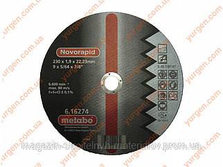 Отрезной абразивный диск METABO Ø 230х22х1,9 для резки металла.