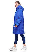 Зимняя куртка пуховик теплая электрик ультрамарин с подстежкой 42-54 большие размеры, фото 2