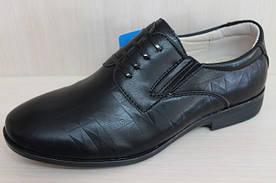 Детская школьная обувь в продаже. Покупаем новые модели туфли и мокасины для девочек и мальчиков.